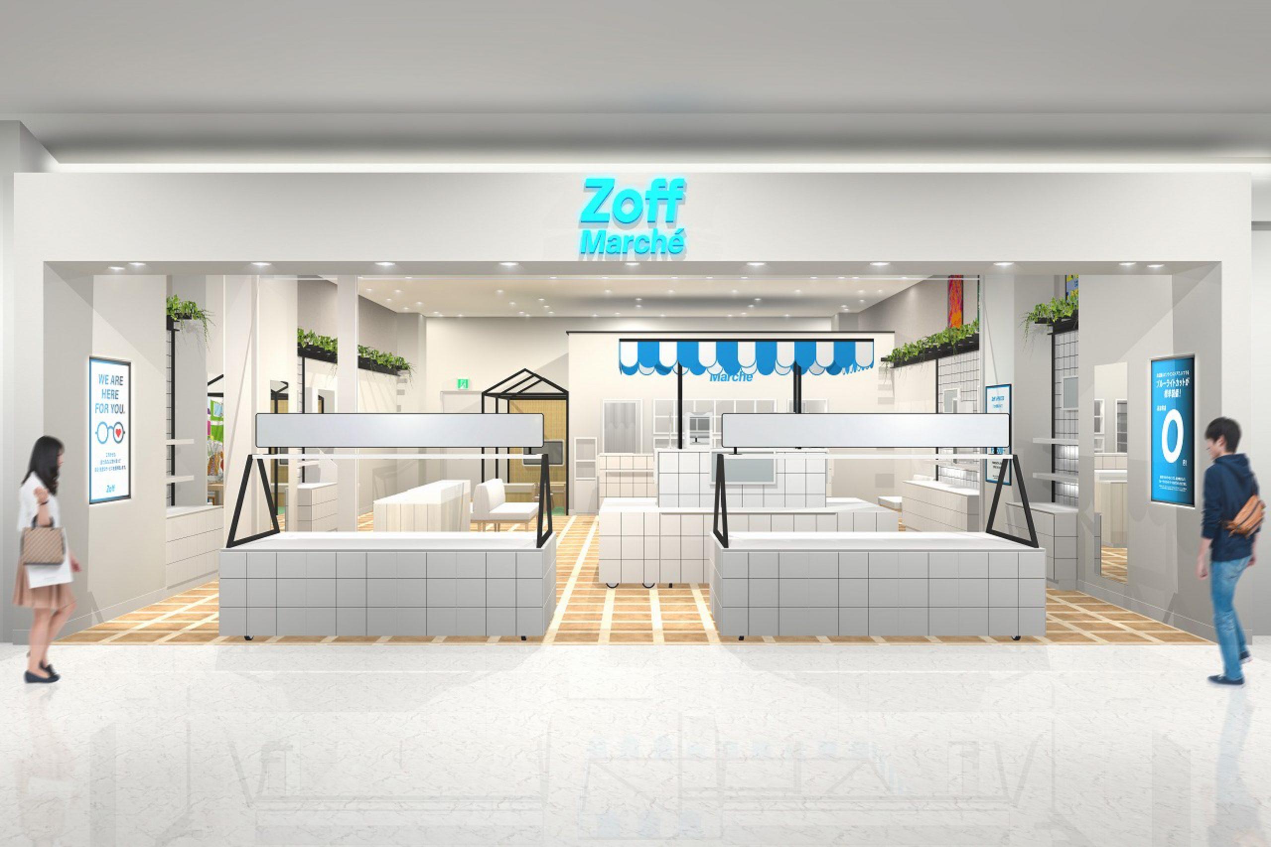 中国地方初のファミリー向け店舗「Zoff Marché イオンモール倉敷店」を2021年3月24日(水)オープン