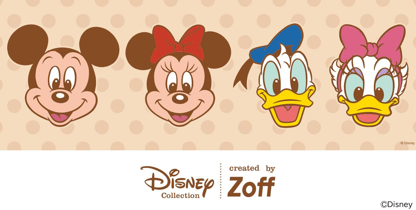 Zoffのディズニーコレクションにレトロ可愛いアイウェアHappiness Series(ハピネスシリーズ)が新登場!