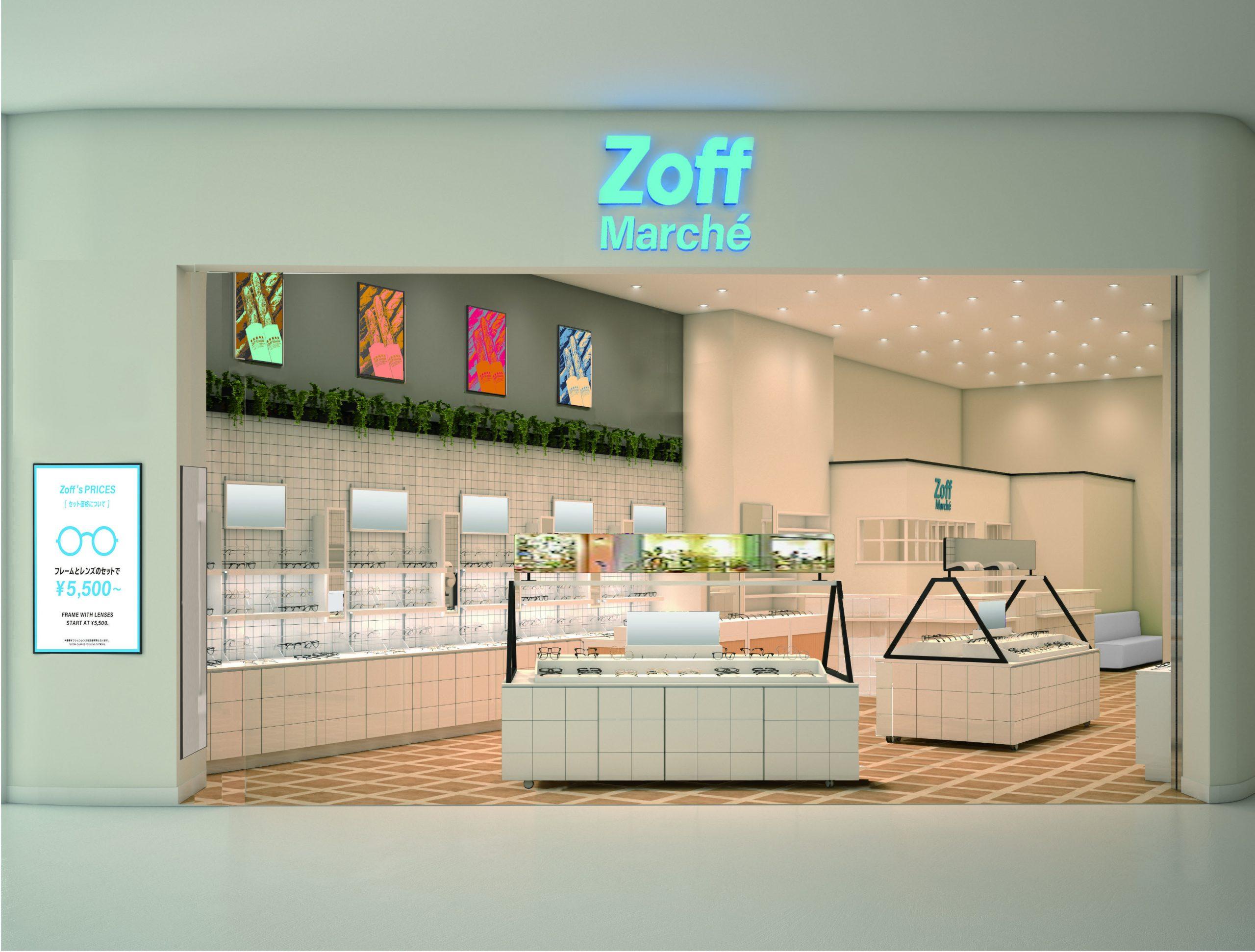 滋賀県初のファミリー向け店舗「Zoff Marché イオンモール草津店」を2021年3月5日(金)オープン