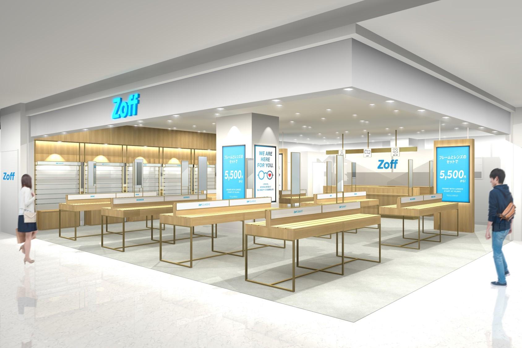 熊本県初のEye Performanceコンセプトショップ「Zoff アミュプラザくまもと店」を2021年4月23日(金)オープン
