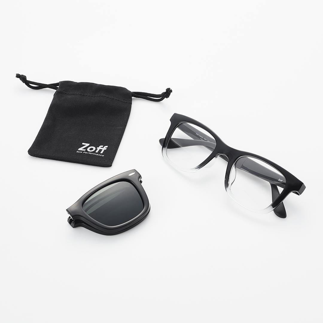 人気の2WAYグラス「Zoff NIGHT&DAY」がさらに便利に。フロントレンズが折りたためる「FOLDING MODEL」が新発売!