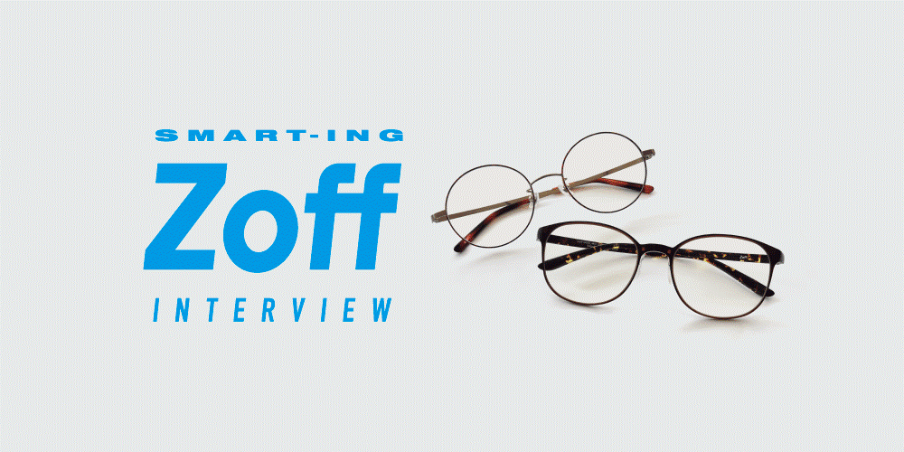 【連載】メガネを代えたら、おしゃれな時間。―フリーアナウンサー 鷲見玲奈インタビュー