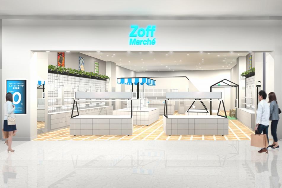 石川県に初となるファミリー向け店舗「Zoff Marché イオンモール白山店」を2021年7月19日(月)オープン