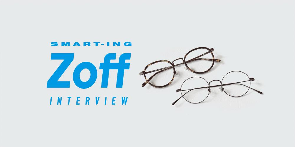【連載】メガネを代えて、いま願うこと。―俳優ユースケ・サンタマリア インタビュー