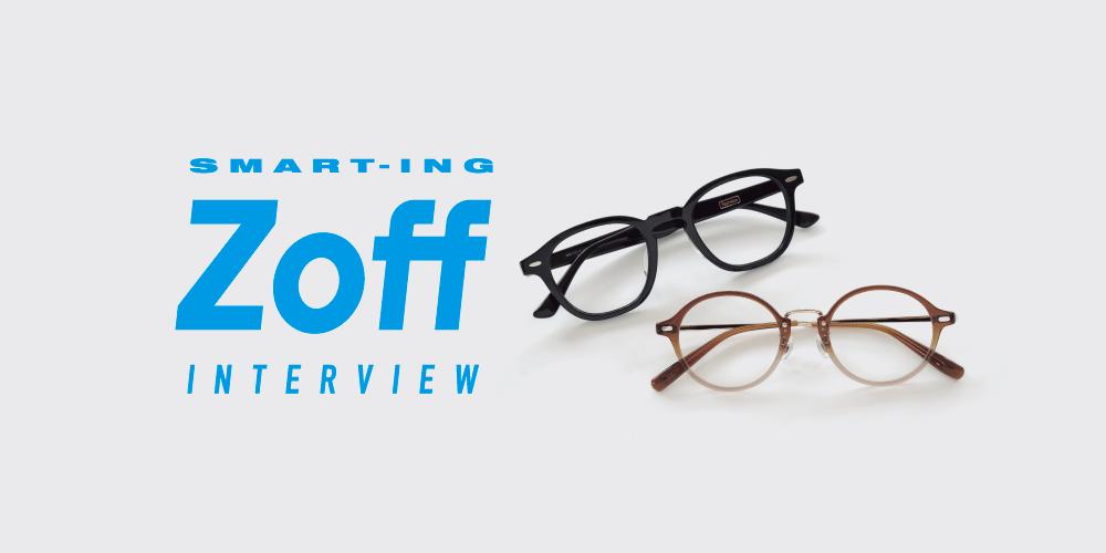 【連載】メガネを代えて、キュレーターの時間。―脳科学者 中野信子インタビュー